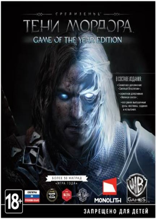Middle Earth Shadow Of Mordor GOTY Edition Steam CD Key