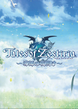 Official Tales of Zestiria Steam CD Key