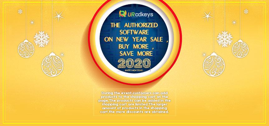 2020杀毒软件活动